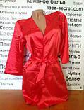 Красный халатик, фото 3