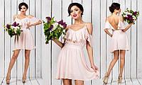 """Летнее шифоновое мини-платье на бретельках """"Kenna"""" с оборкой и открытой спиной (4 цвета)"""