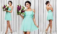 """Короткое шифоновое платье на бретельках """"Sanna"""" с оборкой и открытой спиной (5 цветов)"""