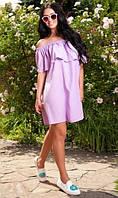 Пляжное платье сиреневого цвета