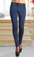 Сині штани з поясом в комплекті
