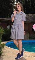 Платье рубашка в бело-синюю полосочку