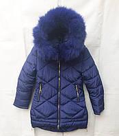 Полу-пальтозимнее подростковоедля девочки 8-12лет,темно-синее с мехом