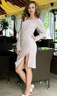 Бежевое платье с разрезом