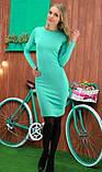 Ментоловое платье, фото 2