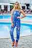 Леопардовый костюм | Fashion Style лео sk, фото 3