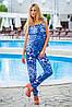 Леопардовый костюм | Fashion Style лео sk, фото 4