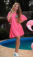 Розовое летнее платье
