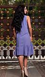 Платье сиреневого цвета, фото 2