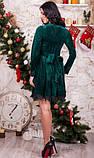 Изумрудное бархатное платье, фото 2