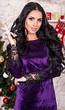 Платье из бархата фиолетовое, фото 3