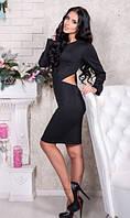 Черное облегающее платье с разрезами