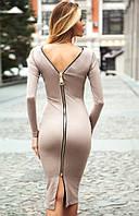 Платье с молнией на спинке бежевое