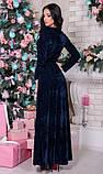 Длинное платье из бархата синее, фото 2