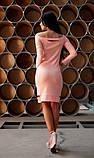 Платье с разрезами нежно персиковое, фото 2