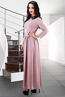 Платье в пол пудрового цвета