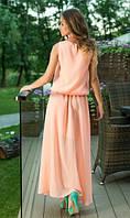 Сарафан в пол персикового цвета