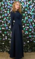 Платье-макси темно синего цвета