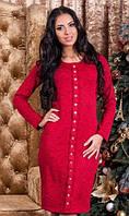 Красное зимнее платье в стиле меланж