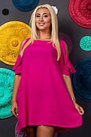 """Короткое летнее платье-тррапеция """"Элеонора"""" с воланами и вырезами на плечах (большие размеры)"""