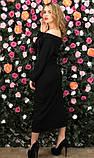 Чорне довге плаття, фото 2