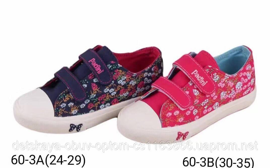 Детские кеды в цветочек для девочек оптом Размеры 24-29 - интернет-магазин  ДЕТСКОЙ 13366f84267