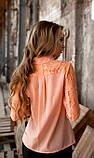 Кружевная блуза персикового цвета, фото 2
