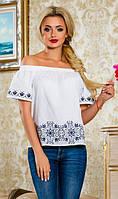 Белая блуза с открытыми плечами