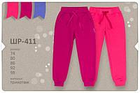 Трикотажные спортивные штаны для девочки. ШР 411