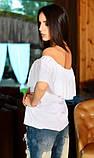 Блуза с открытыми плечами белая, фото 2