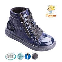 Детская осенняя коллекция 2017. Детская демисезонная обувь бренда Tom.m для девочек (рр. с 32 по 37)