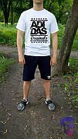 Спортивный костюм комплект шорты+футболка Adidas Originals