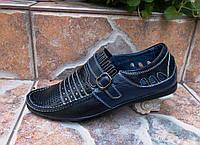 Мокасины-туфли  подростковые кожа (р 41-26.5см)
