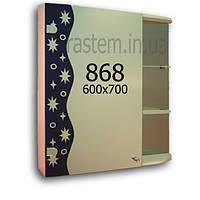 """Зеркальный шкафчик (зеркало шкаф) для ванной м""""868"""""""