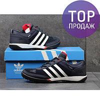 Мужские кроссовки Adidas Daroga, замша + пресс кожа, синие с белым / кроссовки мужские Адидас Дарога, модные
