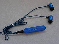 Наушники беспроводные Bluetooth Extra Bass SONY STN-861 синие