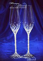 Свадебные бокалы 26,3см со стразами Сваровски (копия)