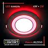Светодиодная LED панель AL2550 8W Feron с красной подсветкой 640Lm