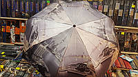Женский облегченный зонт River (Автомат) Фиолетовый