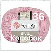 Турецкая пряжа для вязания YarnArt Jeans (Джинс) полухлопок  36 розовый