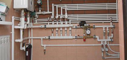 Системы водопровода