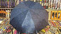 Женский зонт Popular (Автомат)