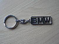 Брелок металлический простой BMW логотип эмблема БМВ автомобильный на авто ключи