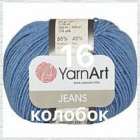 Турецкая пряжа для вязания YarnArt Jeans (Джинс) полухлопок 16 темно синий