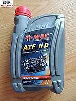 Трансмісійна олива для АКПП NAC ATF IID (Dexron II)