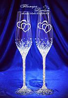 Свадебные бокалы с сердцами в стразах Сваровски (Тюльпаны)