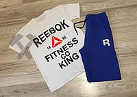 Спортивный костюм летний комплект мужской шорты и футболка Reebok