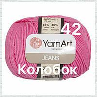Турецкая пряжа для вязания YarnArt Jeans (Джинс) полухлопок 42 розовый