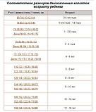 """Колготки детские демисезонные 80-86 ТМ """"Дюна"""" 4в439-1783-светло-серый, фото 4"""