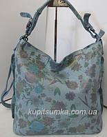 Кожаная сумка прекрасного стильного дизайна с рисунком цветов